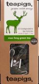 Mao Feng Green tea box